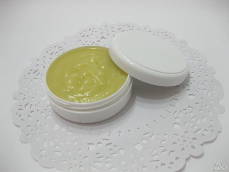 Crema facial de caléndula para pieles sensibles