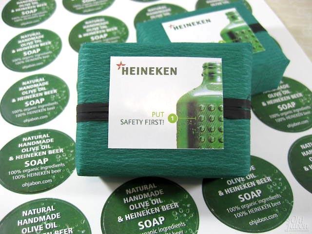 Jabones de cerveza Heineken